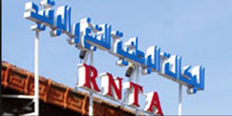 La RNTA fait don de 100 mille dt au profil du fonds 1818