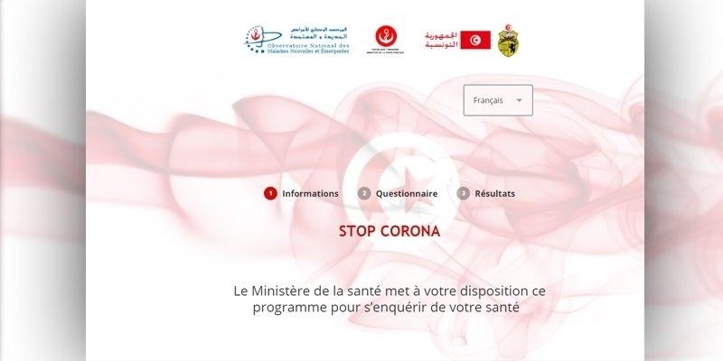 وزارة الصحة تُطلق تطبيقة Stop Corona