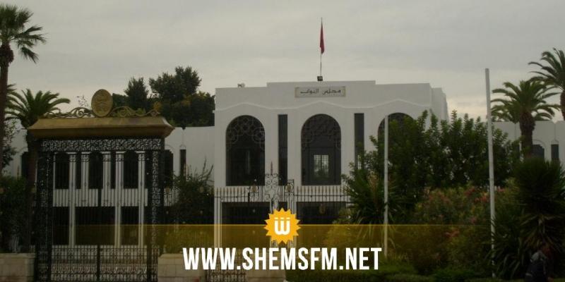 لجنة النظام الداخلي تصادق على مشروع التفويض لرئيس الحكومة لاصدار المراسيم في 4 ميادين