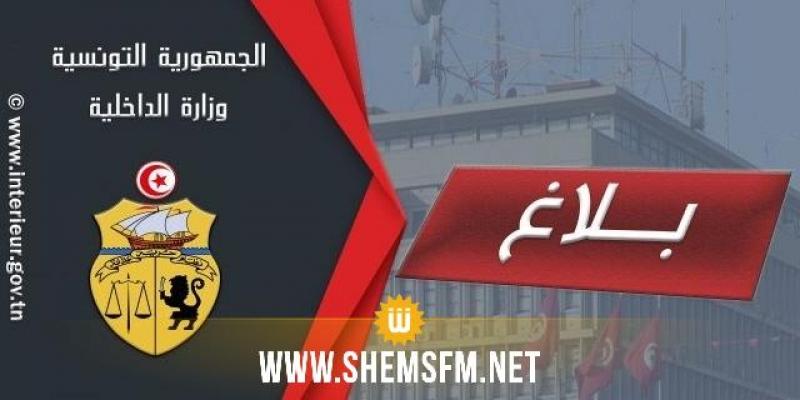 وزارة الداخلية تدعو إلى الإلتزام بتطبيق مقتضيات منع الجولان والحجر الصحي الشامل