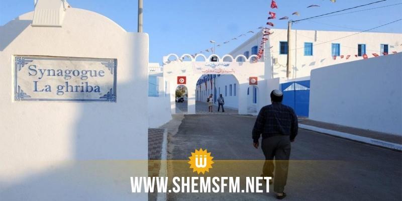 جربة:  تمديد غلق معبد الغريبة أمام الزوار