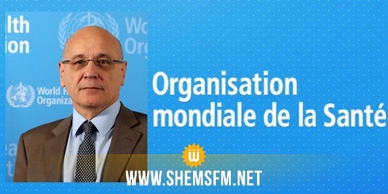 Représentant de l'OMS en Tunisie : «la prolongation du confinement général est raisonnable et responsable»