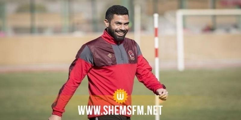 Ahmed fethi quitte Al Ahly d'Egypte