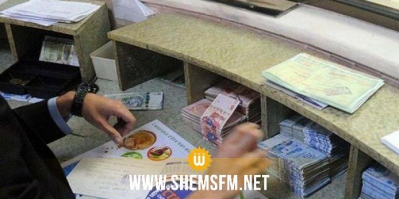 البنك المركزي: تأجيل سداد أقساط القُروض لـ3 أشهر لمن يفوق راتبه ألف دينار