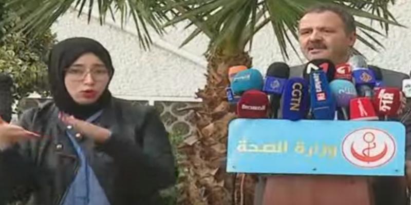 الترويج لإقالات في القصرين: وزير الصحة يؤكد تزوير ختم الوزارة