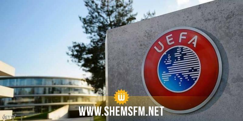 الاتحاد الاوروبي لكرة القدم يقرر تأجيل كل المسابقات إلى أجل غير مسمى