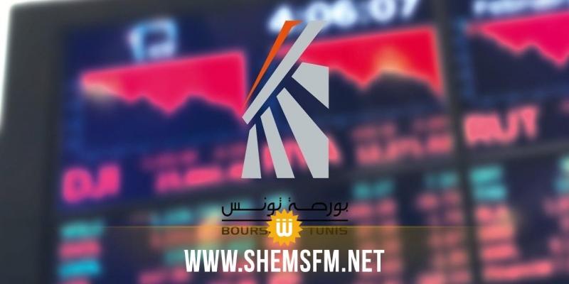 م ع بورصة تونس:''البورصة سجلت اليوم تراجع 9 بالمائة ''