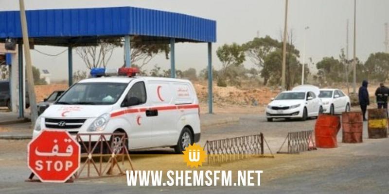 مدنين: غدا السماح بدخول التونسيين العالقين بمعبر راس جدير