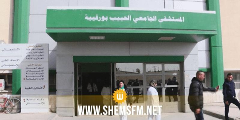 صفاقس: م ع مستشفى ينفي تهديده الإطار الطبي بالإيقاف عن العمل إثر 'استيلاء أطراف نقابية على إحدى غرف الأطباء'