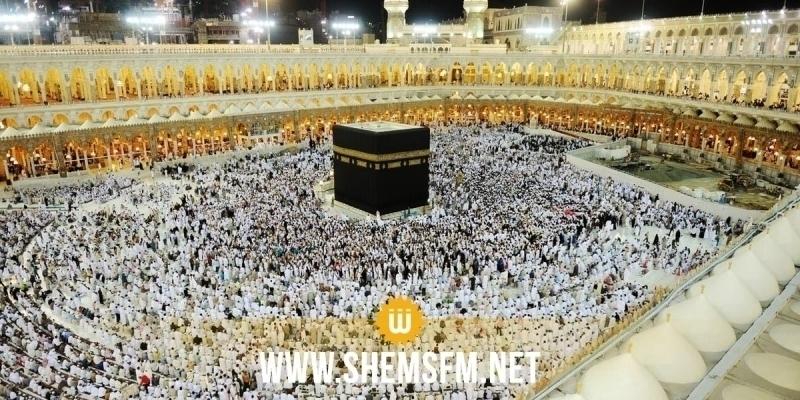 Ministère Affaires Religieuses : les autorités saoudiennes appellent à la patience quant aux procédures du pèlerinage