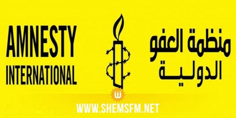 العفو الدولية تنبه إلى ضرورة خفض عدد الموقوفين في تونس بسبب خرق الحجر الصحي