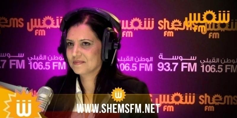 سميرة الشواشي: 'يجب توفير كل الضمانات للتصويت على مشروع التفويض لرئيس الحكومة'
