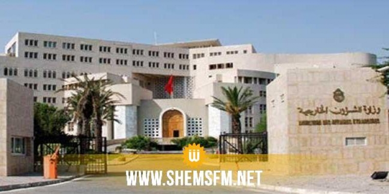 وزارة الخارجية: الأيام القادمة إجلاء حوالي 500 تونسي عالق في الخارج