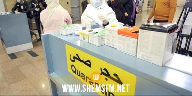 وزارة الصحة: 1655 شخصا يخضعون للحجر الصحي