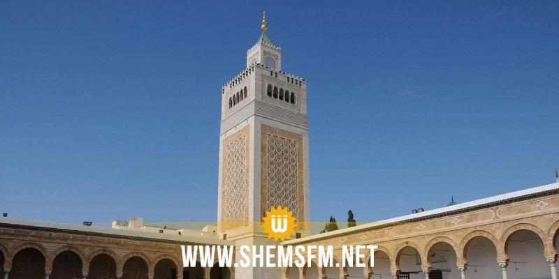 وزارة الشؤون الدينية تؤكد أن 'عدد من المواطنين حاولوا فتح جوامع بالقوة'