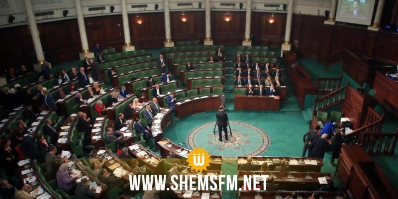 البرلمان يصادق في اول جلسة عامة عن بعد على اتفاقية قرض رقاعي بقيمة 700 مليون اورو