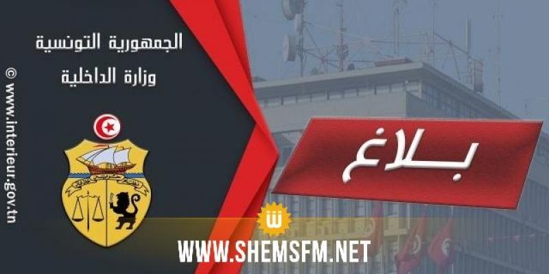 بينهم معتمد دوار هيشر : وزير الداخلية يعفي عدد من المعتمدين