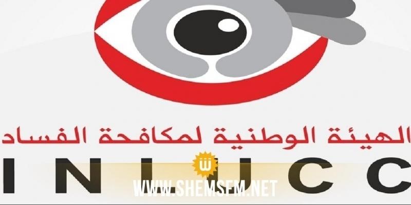 هيئة مكافحة الفساد تطالب بتفعيل قانون مكافحة الإرهاب ومنع غسل الأموال للتصدي للإحتكار