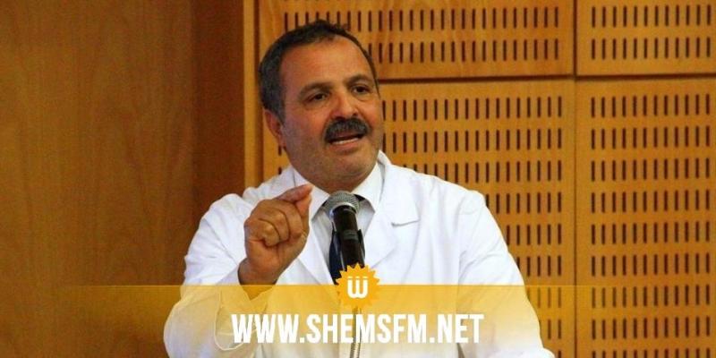 وزير الصحة: ما بعد فترة الحجر الصحي كل الشعب التونسي سيرتدي الكمامات الطبية