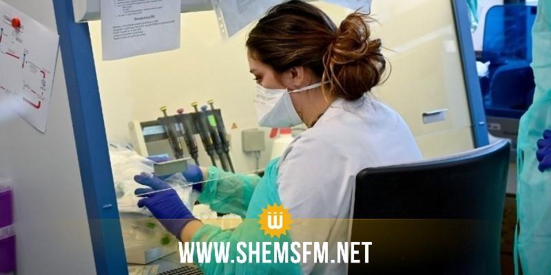 المنستير: 30 تحليلا طبيا للكشف عن كورونا سلبيا