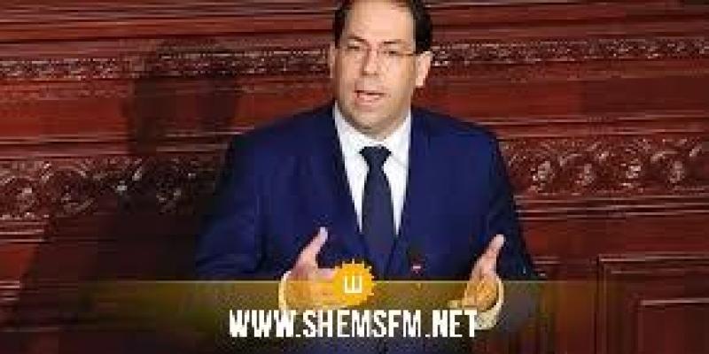 الشاهد يقرر مقاضاة مُروجي إشاعة حصول حكومته على قرض دون مصادقة البرلمان