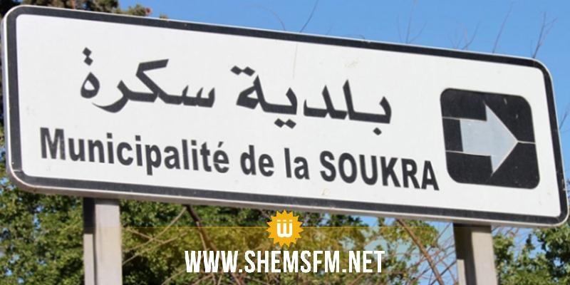 كورونا: بلدية سكرة تطالب بعزل منطقة دار فضّال