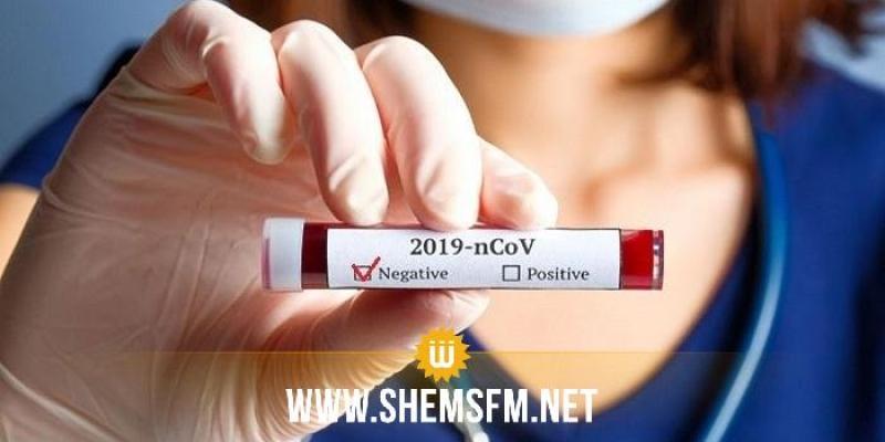 قابس: شفاء 3 مصابين بفيروس كورونا