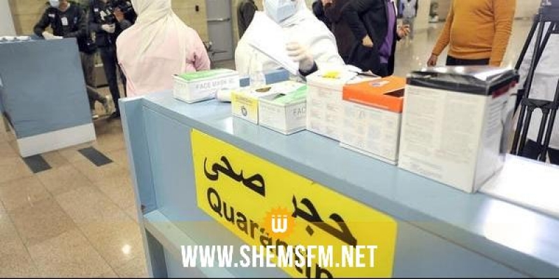 خالطوا حالات مؤكدة: إخضاع حوالي 3000 شخصا للحجر الصحي