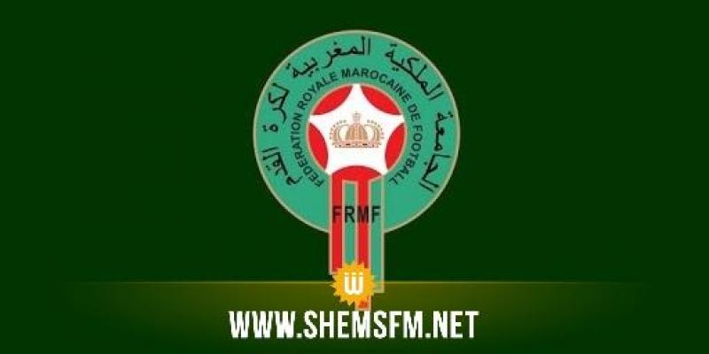 هل تعود البطولة المغربية  بمجموعتين؟