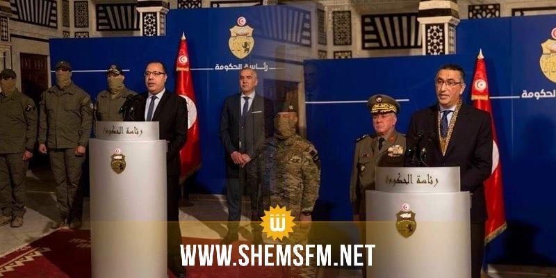 الفخفاخ يستقبل القيادات الأمنية والعسكرية التي نفذت العملية الإستباقية بجبال القصرين