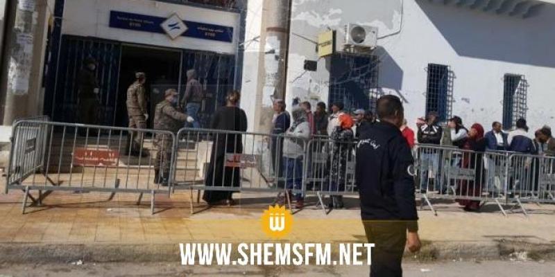 سليانة: عدد من مكونات المجتمع المدني والأمن والجيش يتدخلون لتنظيم الصفوف أمام مراكز البريد
