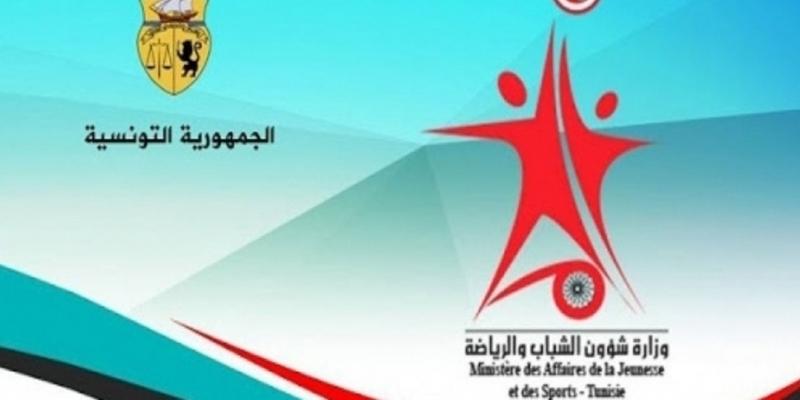 وزارة شؤون الشباب والرياضة في نجدة النوادي