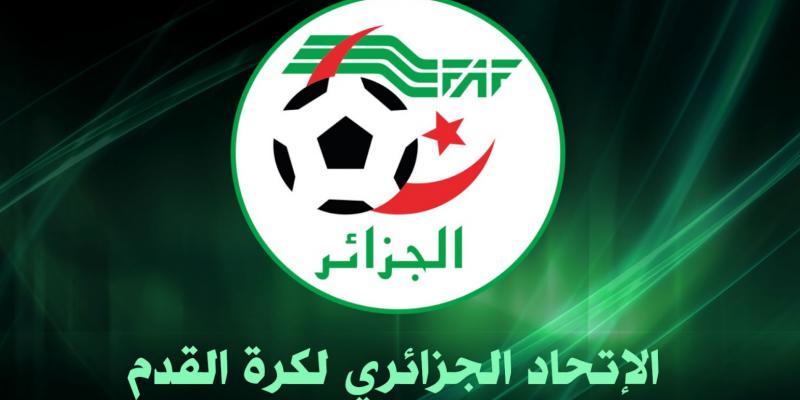 جامعة كرة القدم الجزائرية تتخطى المليون دولار في حملة مجابهة كورونا