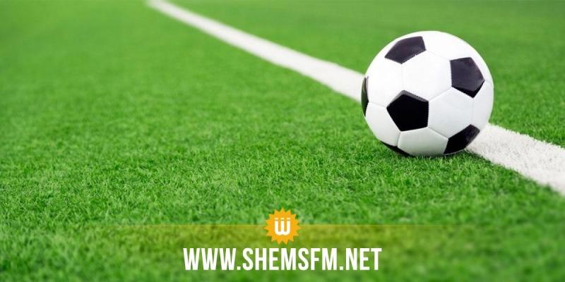 كرة القدم: ضبط طريقة الصعود والنزول في رابطة الهواة المستوى الثاني