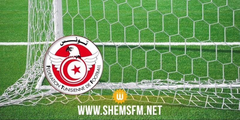 كرة القدم: ضبط طريقة الصعود والنزول في رابطة الهواة المستوى الأول