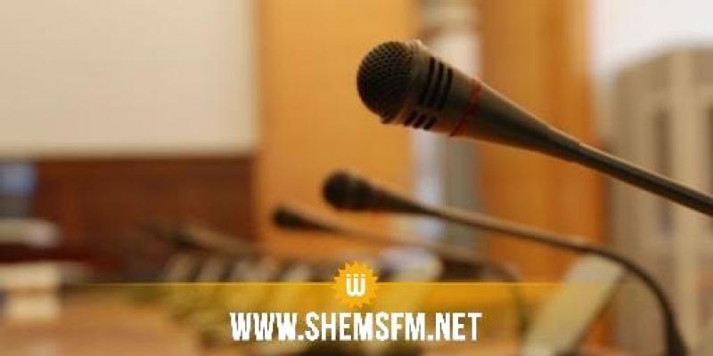 ندوة صحفية مشتركة بين وزارتي الداخلية والصحة