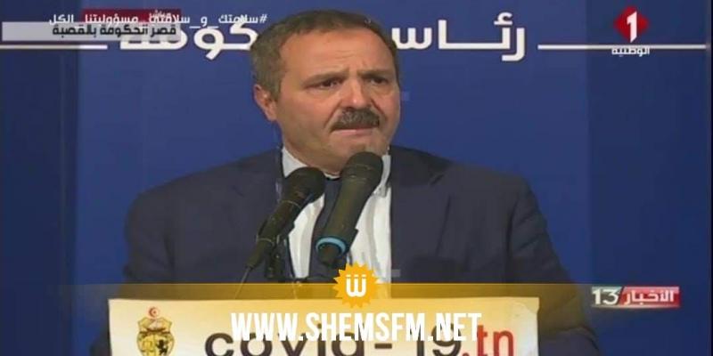وزير الصحة يُحذر التونسيين باكيا (فيديو)