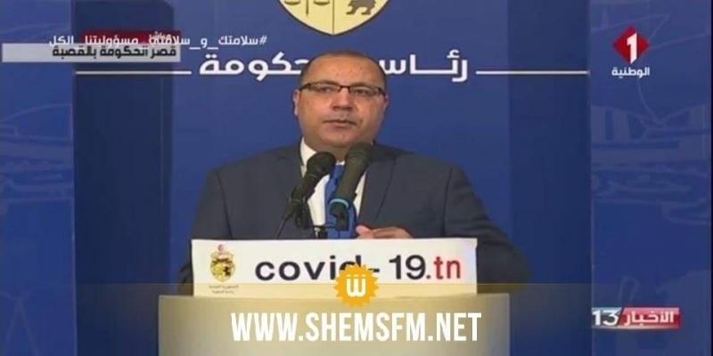 Ministre de l'Intérieur : « « si le confinement n'est pas respecté, on verra des gens mourir sur les seuils des hôpitaux »