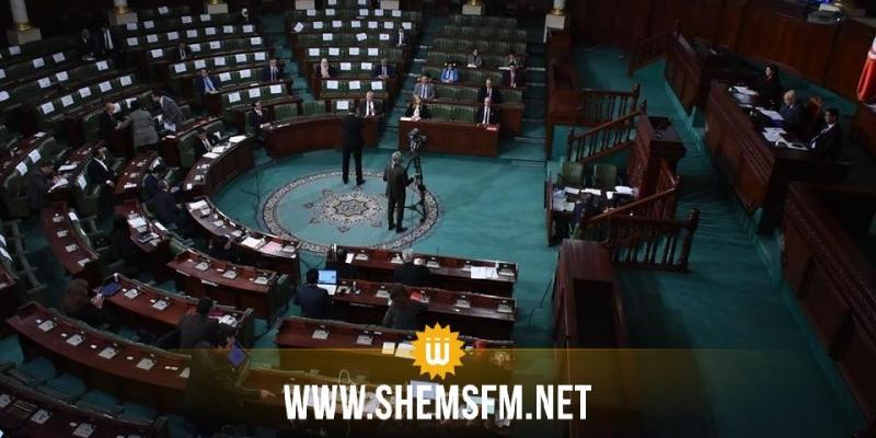 البرلمان يقرر عقد جلسة حوار مع الحكومة يوم 15 أفريل 2020
