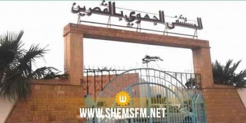 مستشفى القصرين: شفاء الطبيب المصاب بكورونا