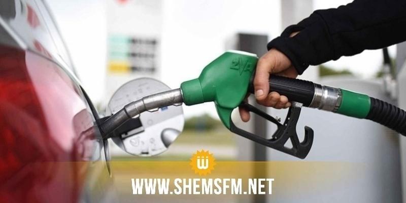 Une commission technique pour examiner l'ajustement des prix des carburants, chaque mois