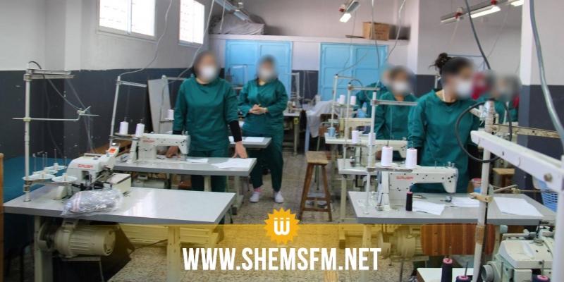سجن النساء بمنوبة: خياطة 750 كمامة يوميا