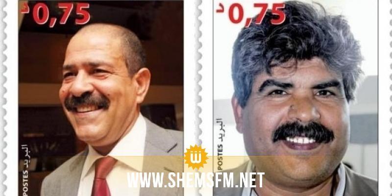 Emission des deux timbres- poste à l'effigie de Chokri Belaïd et de Mohamed Brahmi