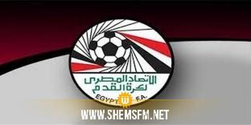 البطولة المصرية: تجديد  تعليق النشاط لفترة إضافية