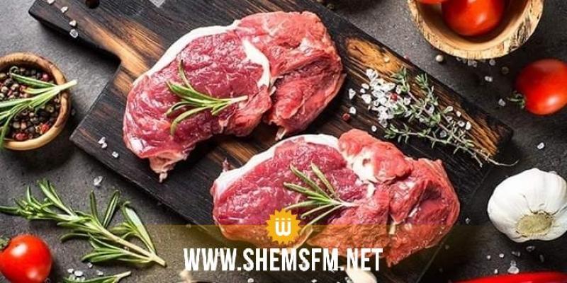 وزارة التجارة ستُورد 60 طن من لحم الأبقار