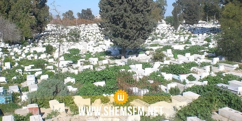 بلدية تونس: كل متوفي بكورونا يثير دفنه احتقانا يمكن أن يوارى الثرى في مقبرة الجلاز