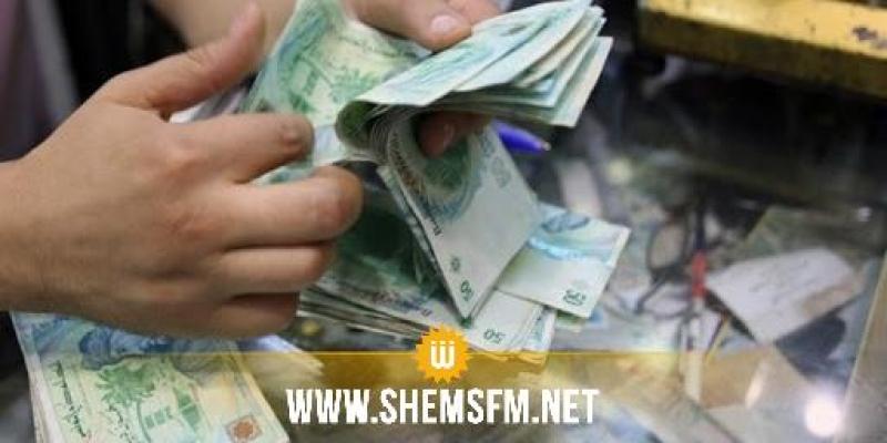 إقرار عقوبات مالية للمواطنين الذين لا يحترمون الحجر الصحي