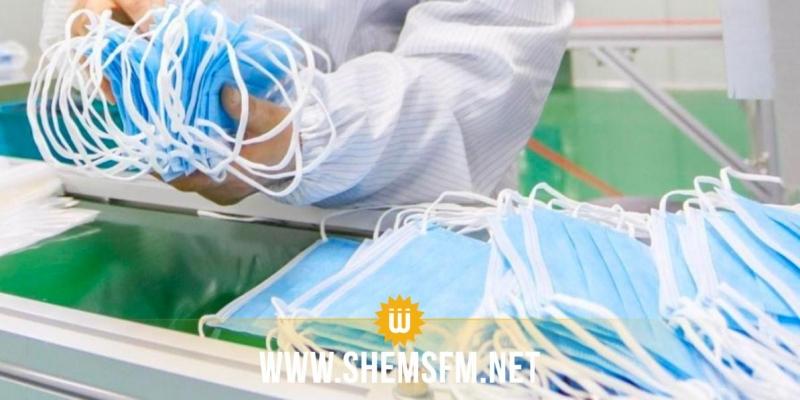 جامعة النسيج والملابس: سعر الكمامات الطبية قد لا يتجاوز 3 دنانير وستوزع دون هامش ربح