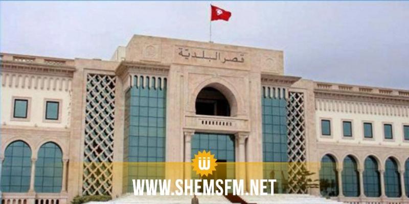 التأخر في رفع جثة رجل بالزهروني: بلدية تونس توضح وتؤكد ان المتوفي غير مصاب بكورونا