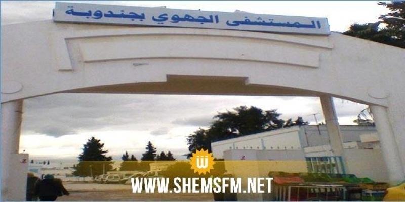 مستشفى جندوبة: شبهة فساد في التلاعب بقطع غيار لسيارات إسعاف